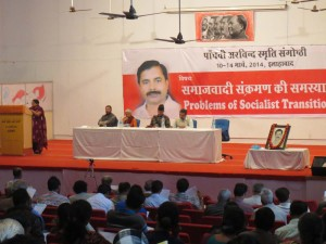 "Fifth Arvind Memorial Seminar on ""Problems of Socialist Transition"" begins in Allahabad"