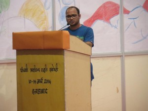 Mithilesh presenting his paper