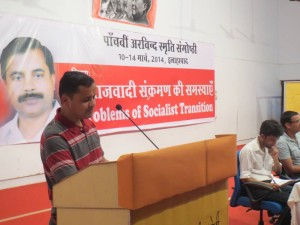 Third day of seminar – Papers presented on Nepalese revolution, Great debate and Maoism