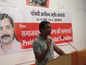 Editor of the journal Pratibaddh, Sukhwinder, presenting his paper on the Chinese Revolution